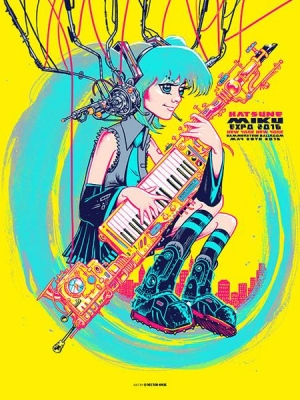 MIKU 2016 NEW YORK print by Munk One