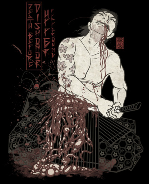 UP HARAKIRI TEE by Munk One